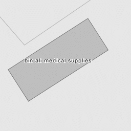 bin ali medical supplies - Abu Dhabi