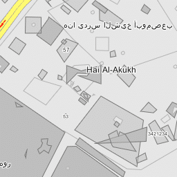Waha Oil Company - Tripoli