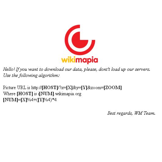 Captivating Wikimapia